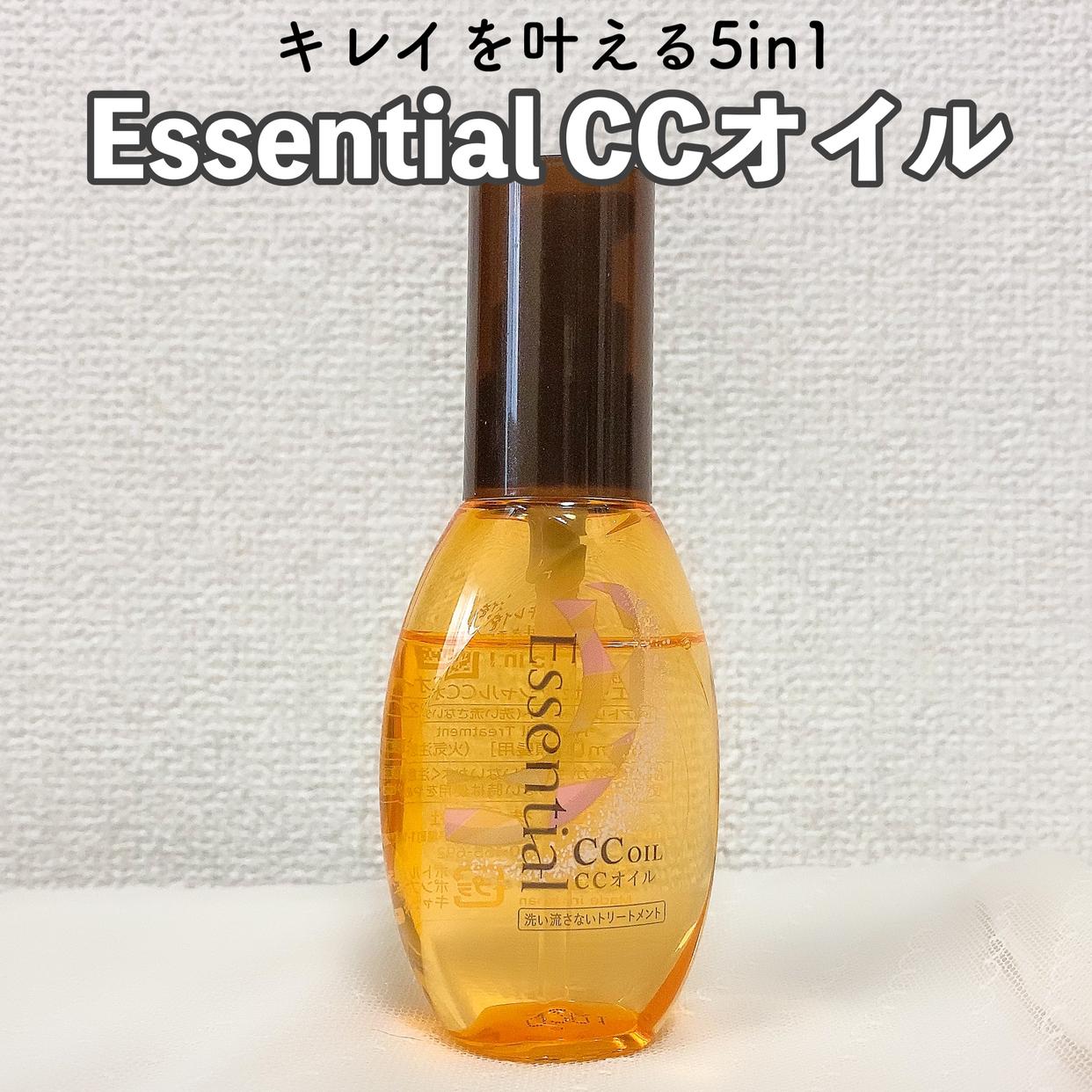 Essential(エッセンシャル) CCオイルを使った只野ひとみさんのクチコミ画像