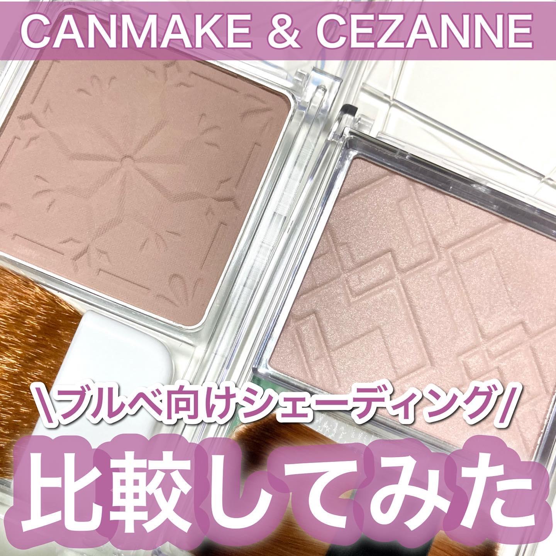 CANMAKE(キャンメイク)シェーディングパウダーを使った☆ふくすけ☆さんのクチコミ画像1