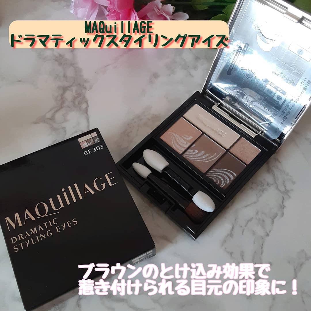 MAQuillAGE(マキアージュ) ドラマティックスタイリングアイズを使ったまーちゃんさんのクチコミ画像1