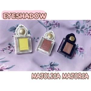 MAJOLICA MAJORCA(マジョリカ マジョルカ)シャドーカスタマイズを使った             ARiさんのクチコミ画像