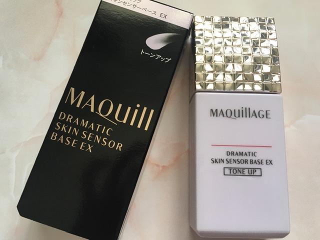 MAQUillAGE(マキアージュ) ドラマティックスキンセンサーベース EXを使ったさきさんのクチコミ画像1