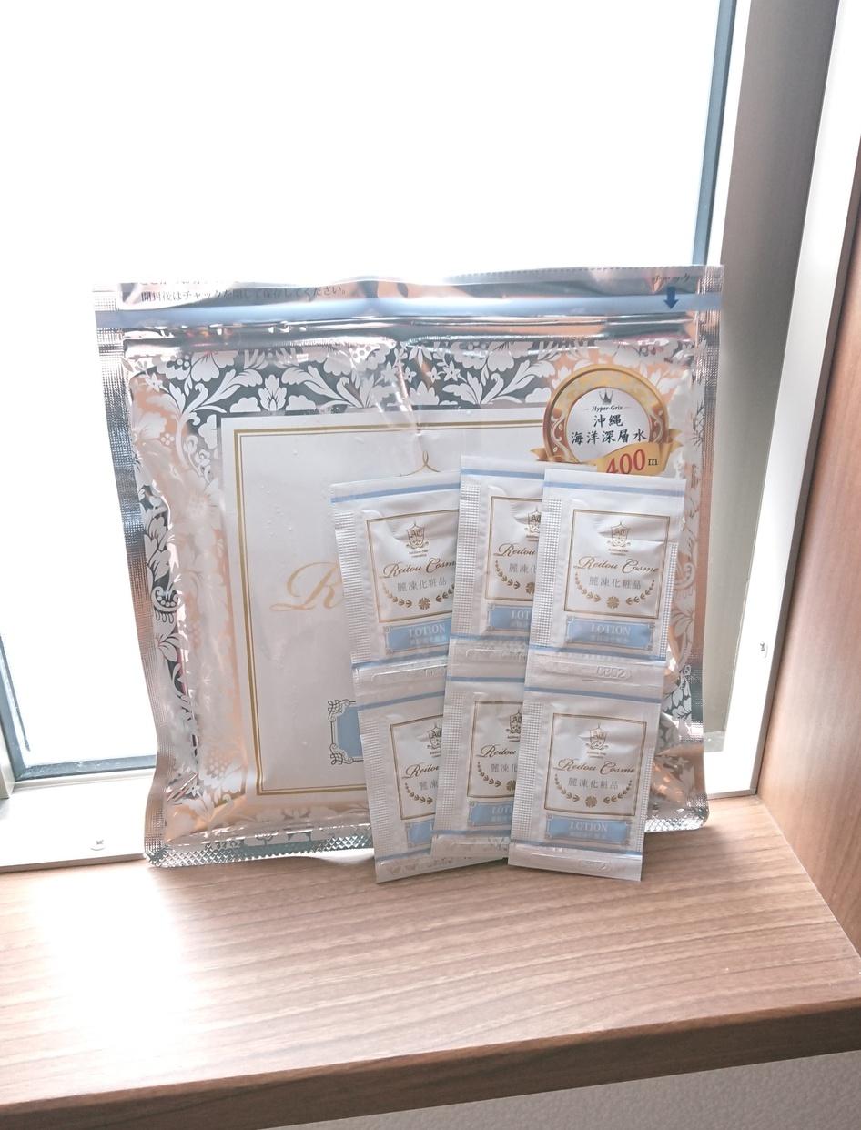 麗凍化粧品(Reitou Cosme) 美容液 化粧水の良い点・メリットに関する恵未さんの口コミ画像1