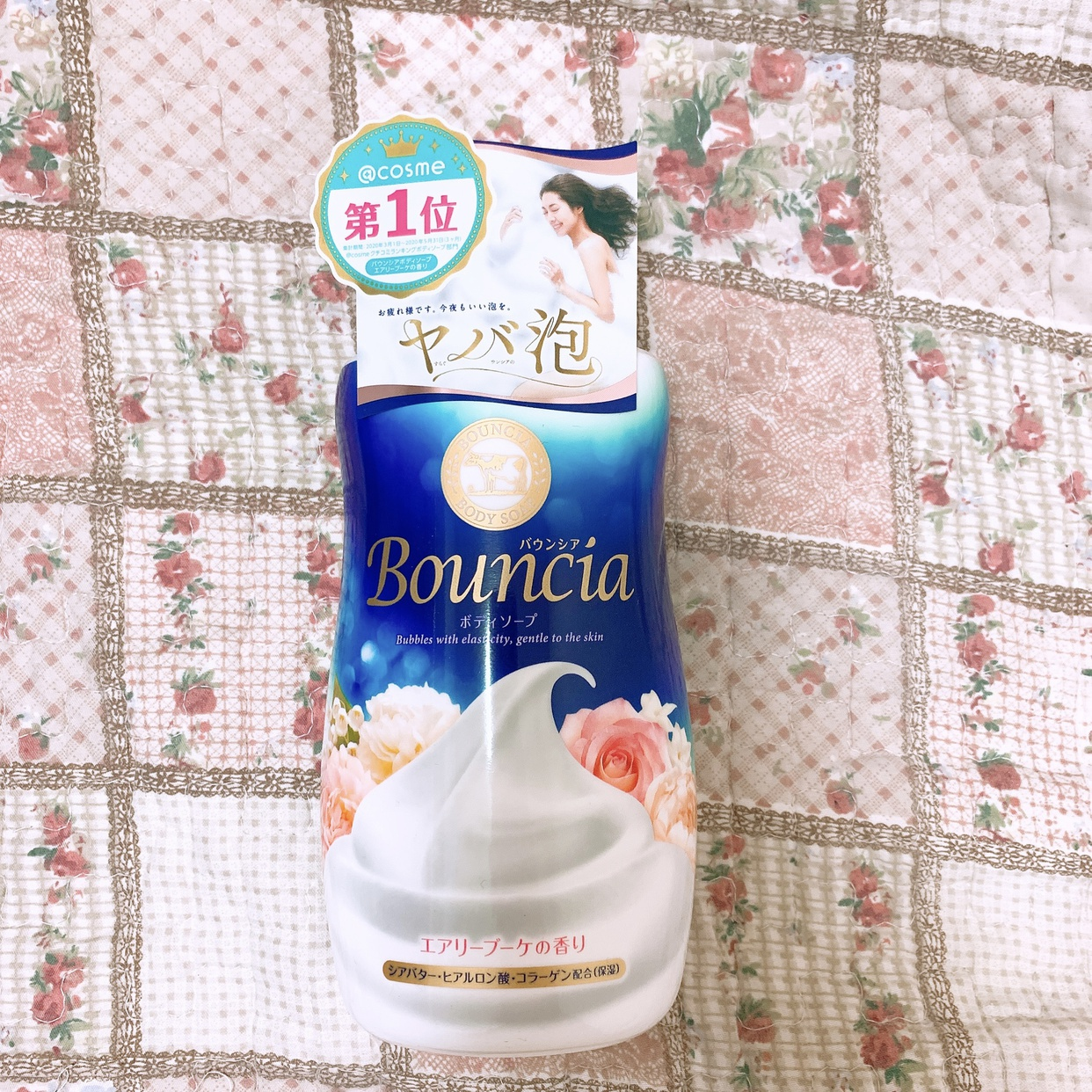 Bouncia(バウンシア) ボディソープを使ったまりたそさんのクチコミ画像1