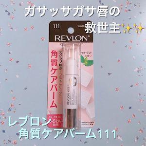 REVLON(レブロン) キス シュガー スクラブを使った田久保 里奈さんのクチコミ画像1