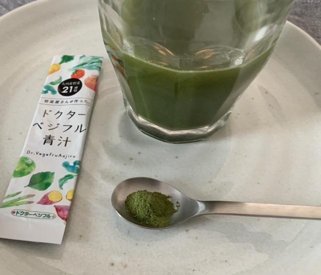 ナチュレライフドクターベジフル青汁を使った Tomokoさんのクチコミ画像