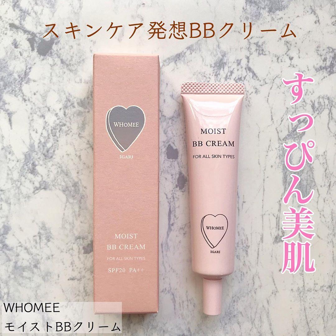 WHOMEE(フーミー)モイストBBクリームを使った映里香さんのクチコミ画像