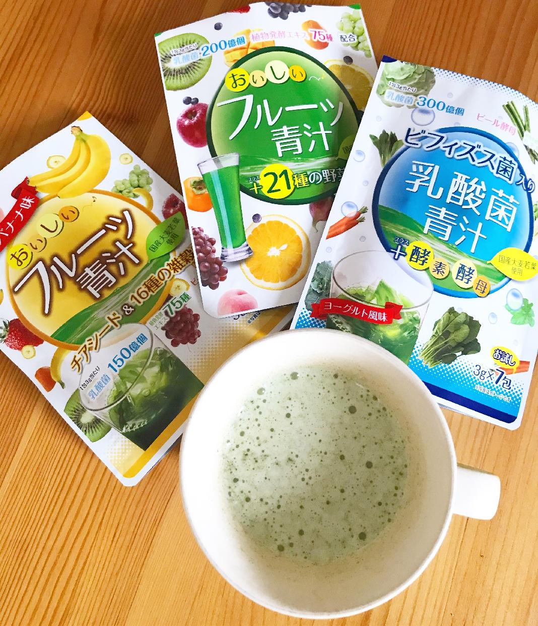 YUWA(ユーワ) おいしいフルーツ青汁に関するxxxnaaさんの口コミ画像1