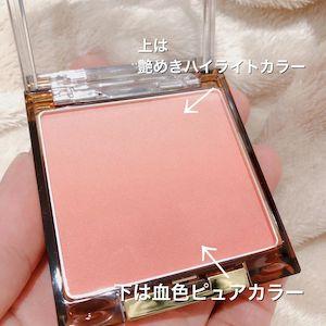 excel(エクセル) オーラティック ブラッシュを使った田久保 里奈さんのクチコミ画像2
