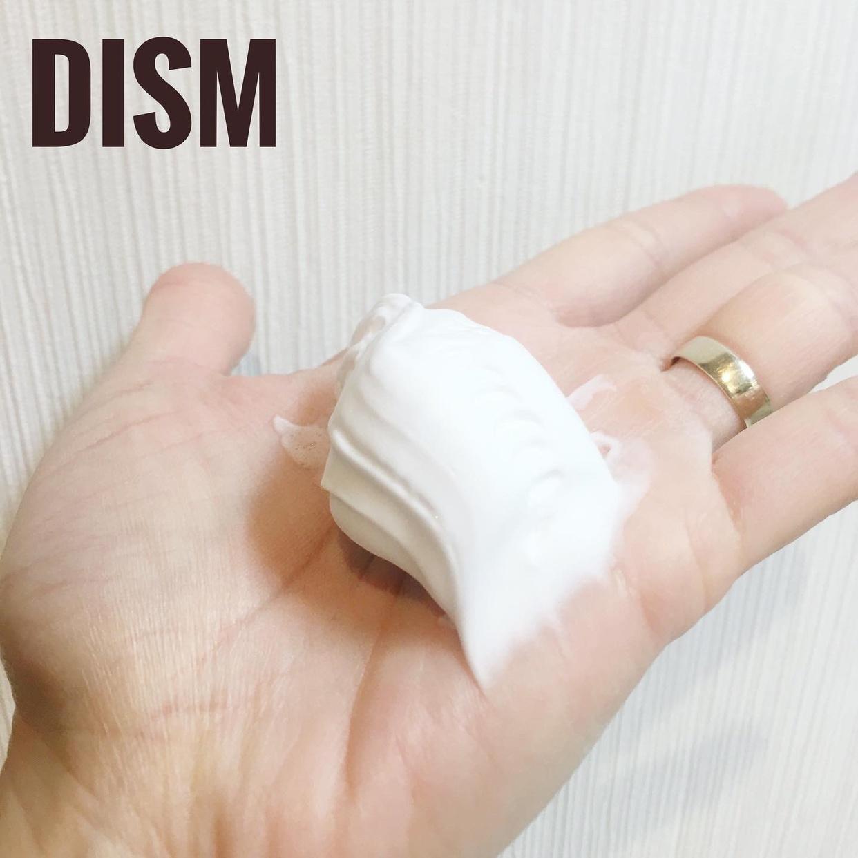 DISM(ディズム) オールインワンジェルの良い点・メリットに関する有姫さんの口コミ画像3
