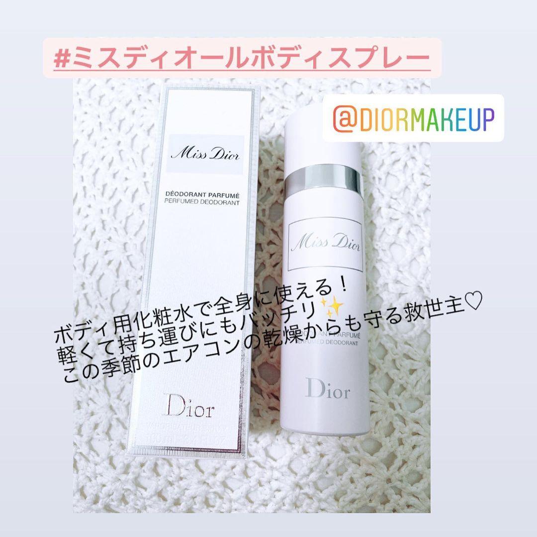 Dior(ディオール)ミス ディオール ボディ スプレーを使ったさちまるさんのクチコミ画像1