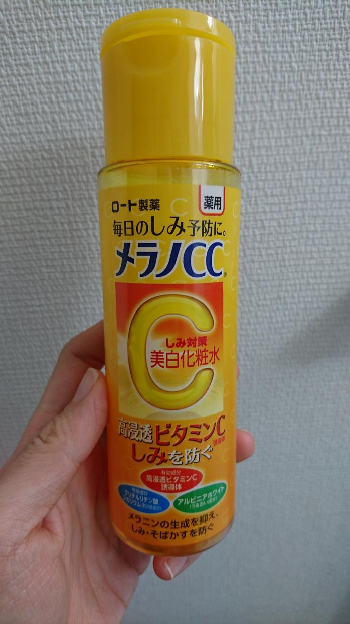 メラノCC(メラノシーシー) 薬用しみ対策 美白化粧水を使ったchiさんのクチコミ画像1