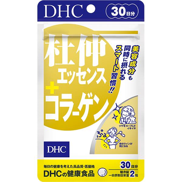 DHC(ディーエイチシー)杜仲エッセンス+コラーゲンを使ったモンタさんのクチコミ画像1
