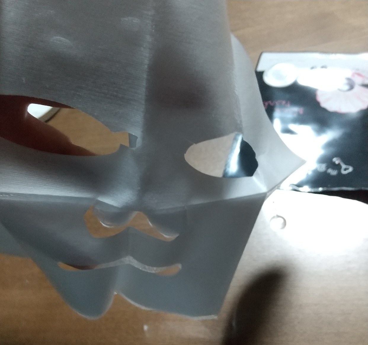 我的美麗日記(My Beauty Diary) 黒真珠マスクを使ったchomさんのクチコミ画像2