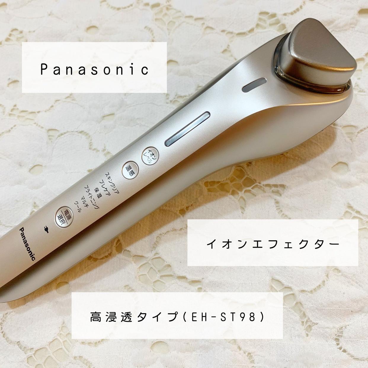 Panasonic(パナソニック) イオンエフェクター EH-ST98-Nを使ったKeiさんのクチコミ画像1
