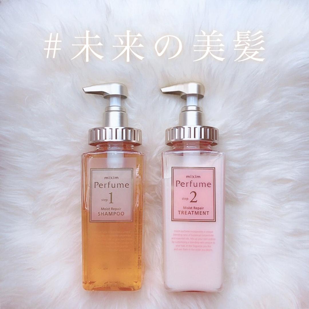 mixim Perfume(ミクシム パフューム) モイストリペア シャンプーを使ったカンナさんのクチコミ画像
