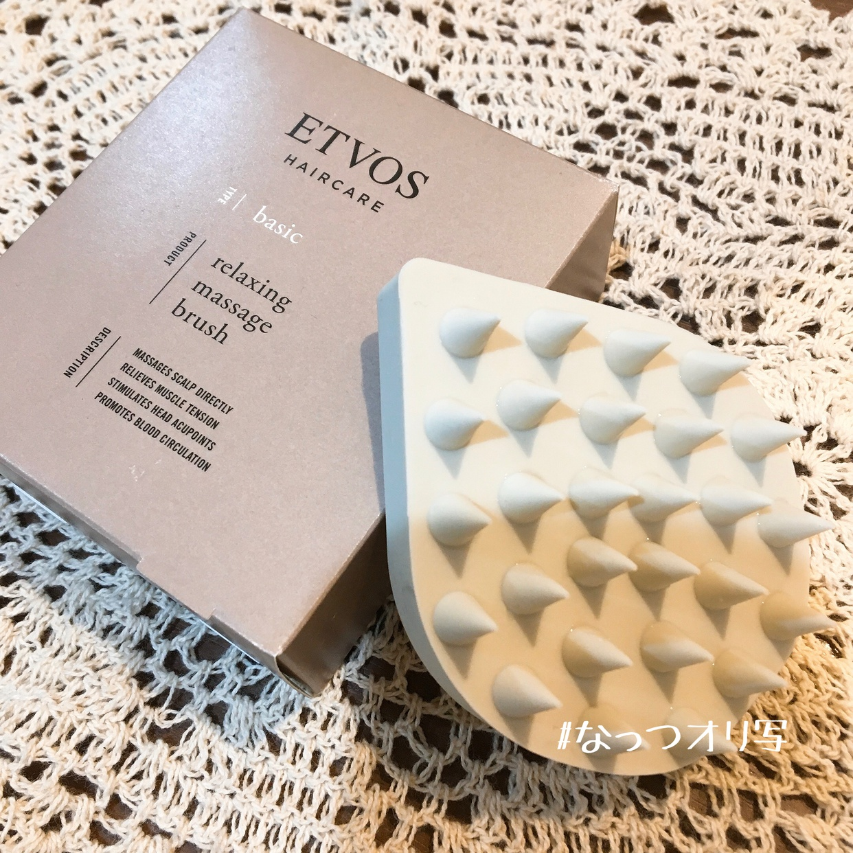 ETVOS(エトヴォス) リラクシングマッサージブラシを使ったなっつさんのクチコミ画像2