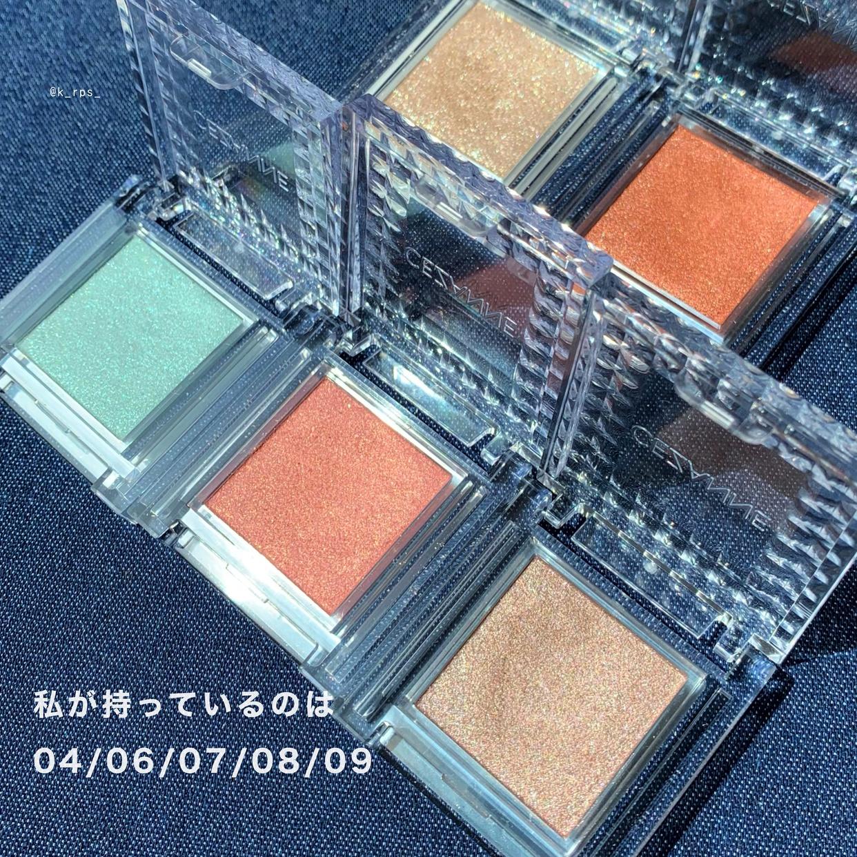 CEZANNE(セザンヌ) シングルカラーアイシャドウを使ったKeiさんのクチコミ画像2