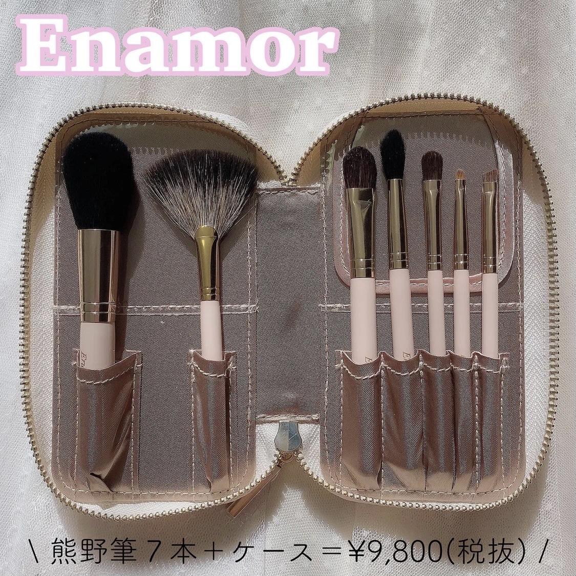 Enamor(エナモル)メイクブラシ7本&ブラシケースセットを使った只野ひとみさんのクチコミ画像1