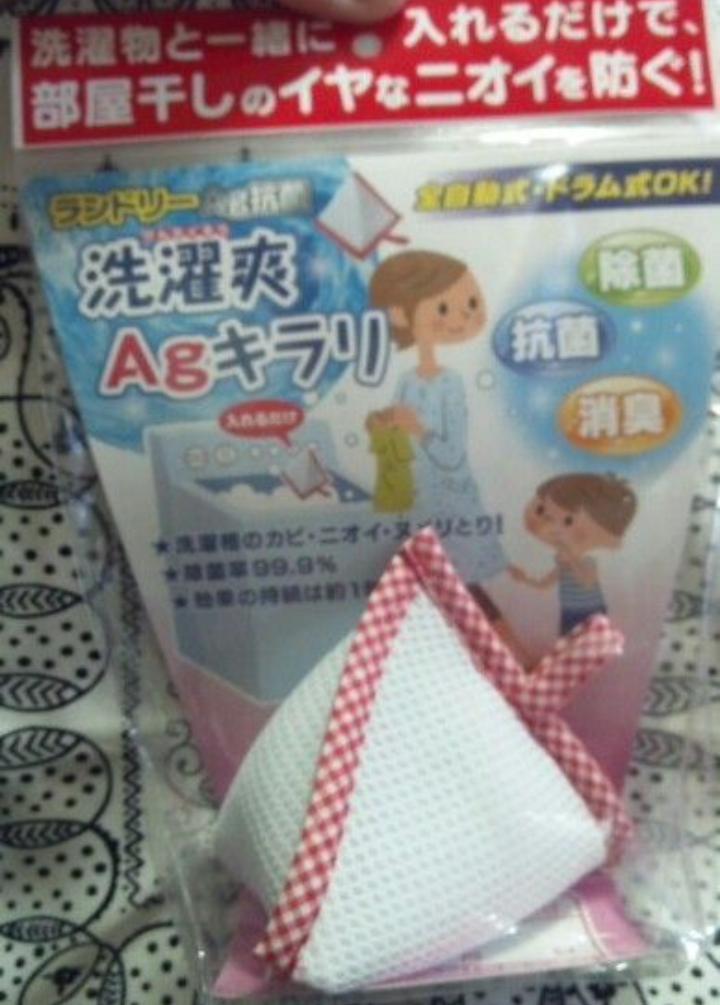 東和通商 洗濯爽Agキラリの良い点・メリットに関するバドママ*さんの口コミ画像1