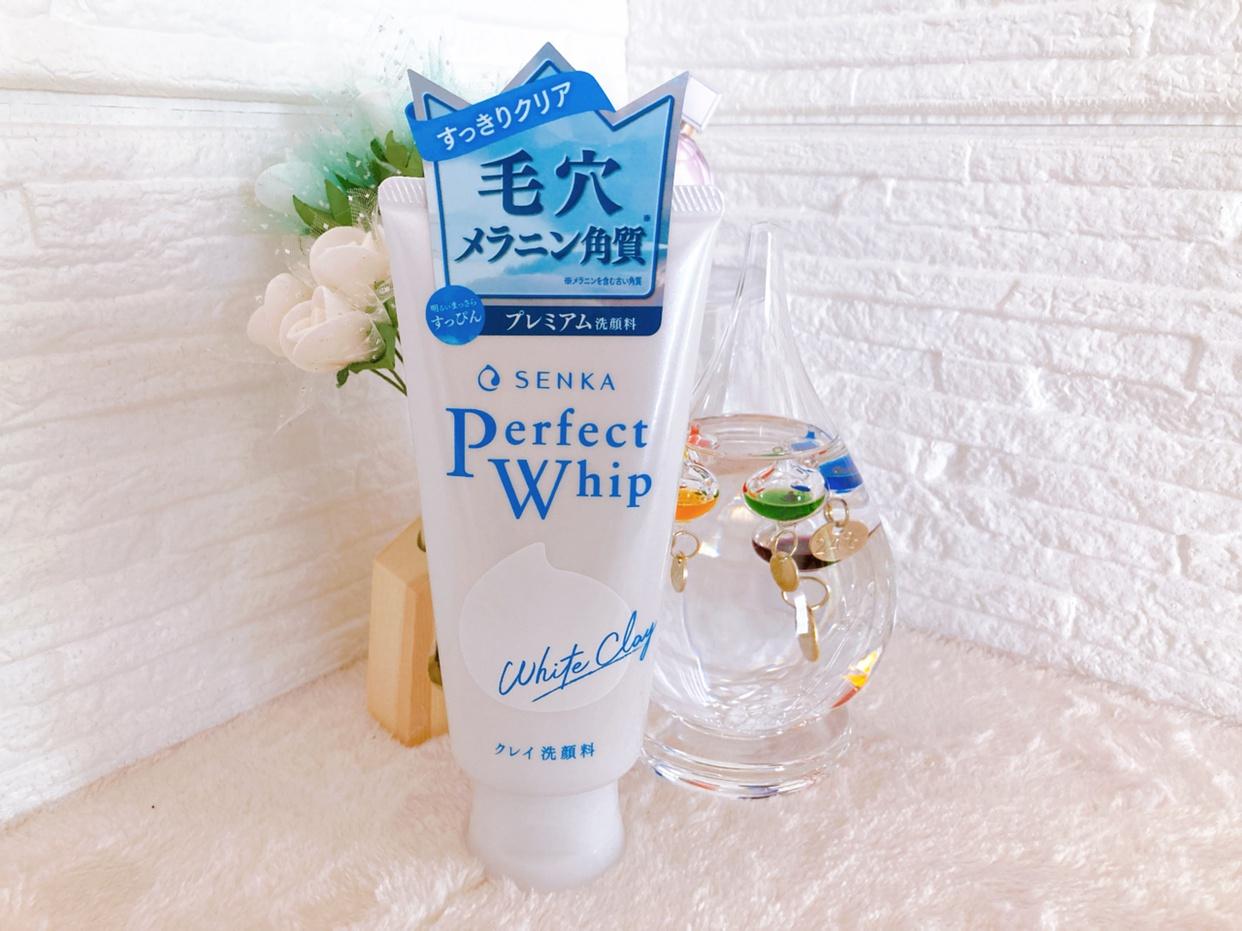 専科(SENKA) 洗顔専科 パーフェクトホワイトクレイを使ったメグさんのクチコミ画像1