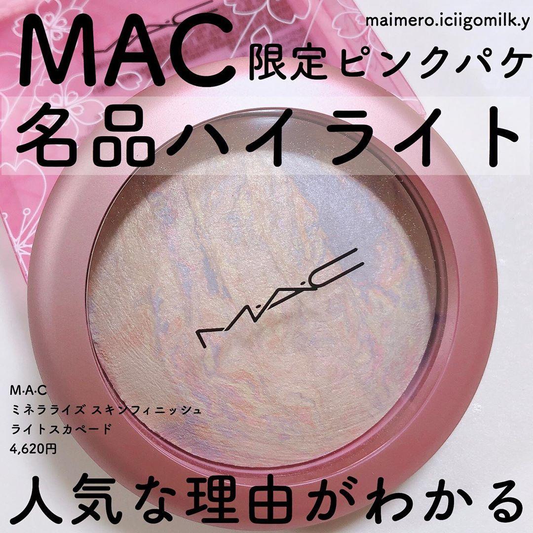 M・A・C(マック)ミネラライズ スキンフィニッシュを使った             いちごみるくさんのクチコミ画像