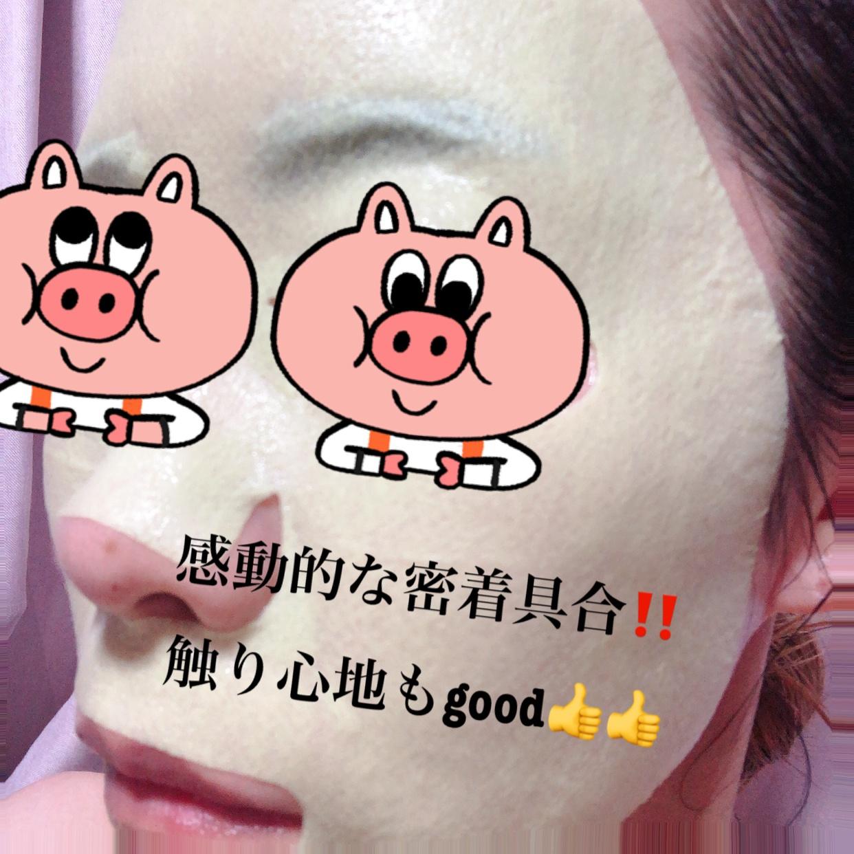 DEWYTREE(デューイトゥリー) ディープマスク アクアを使ったyungさんのクチコミ画像3