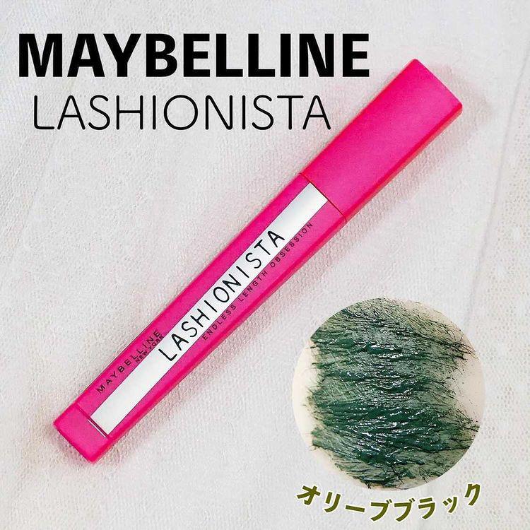 MAYBELLINE NEW YORK(メイベリンニューヨーク)ラッシュニスタ Nを使った 只野ひとみさんの口コミ画像2