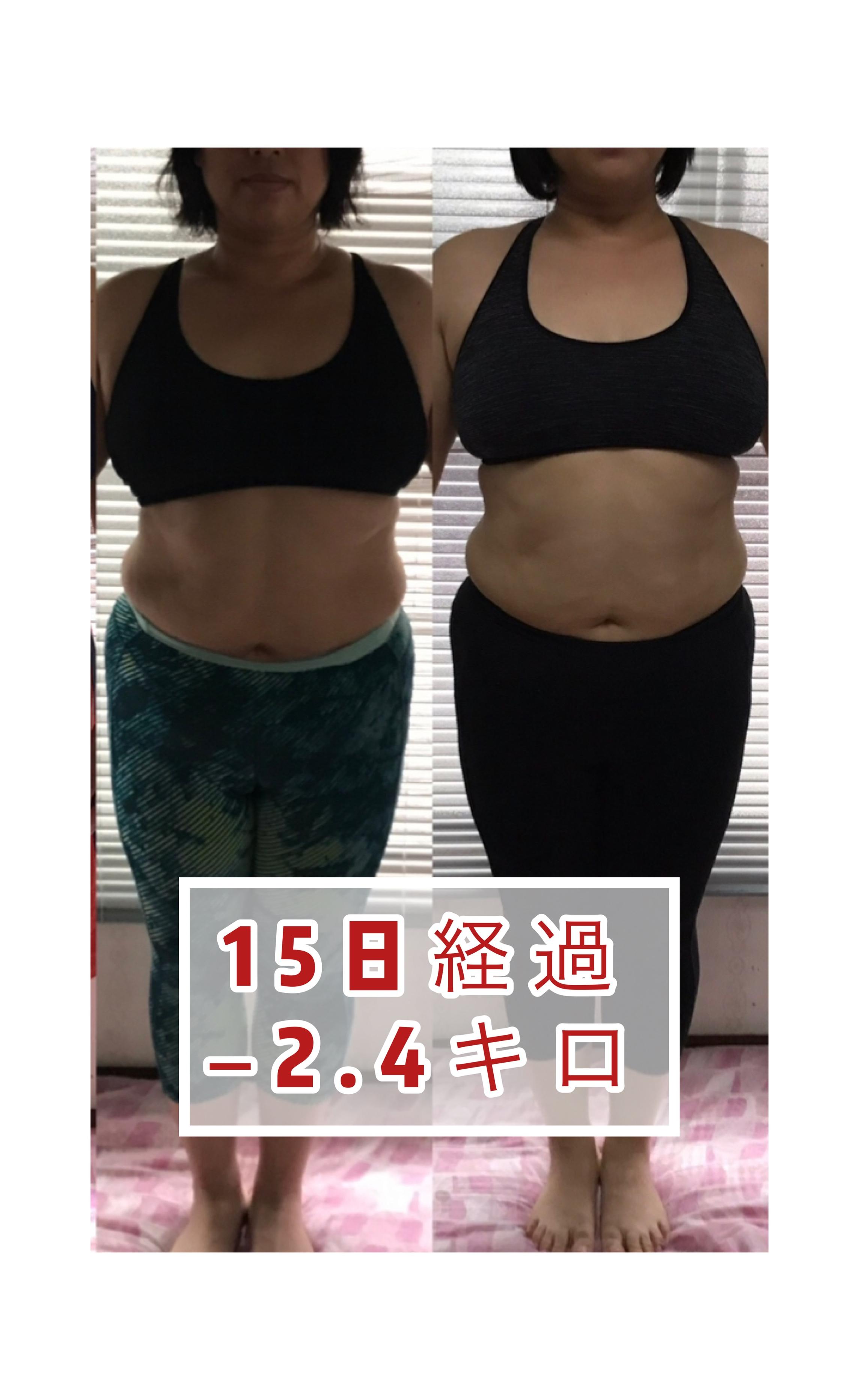 Waitless(ウェイトレス) ダイエット プログラム & サプリメント 2種の良い点・メリットに関するマイピコブーさんの口コミ画像1