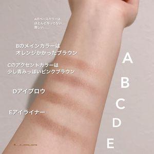 CANMAKE(キャンメイク) パーフェクトマルチアイズを使った田久保 里奈さんのクチコミ画像2