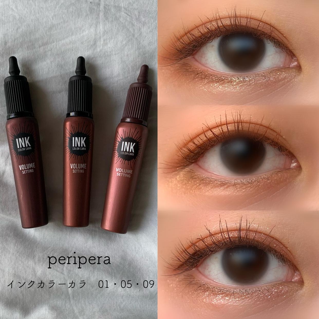 peripera(ペリペラ) インクカラー カラを使ったとあさんのクチコミ画像1
