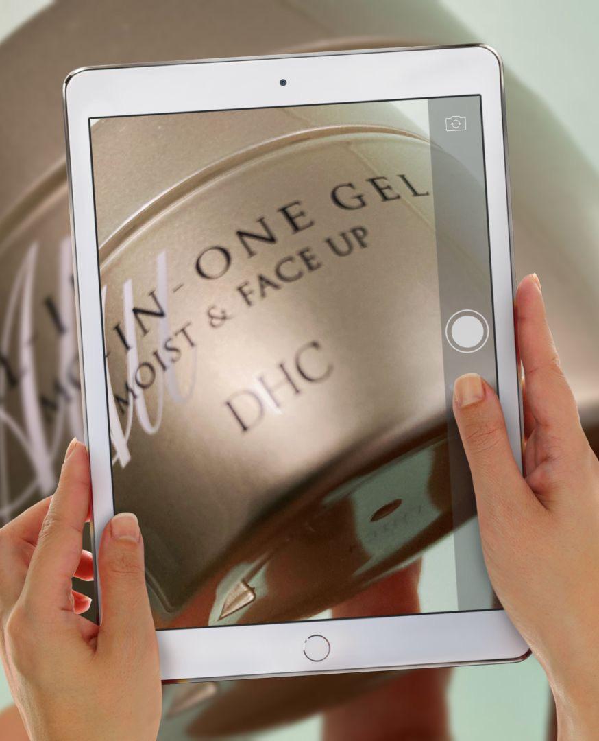 DHC(ディーエイチシー) オールインワンジェル モイスト&フェースアップを使ったシルシルさんのクチコミ画像