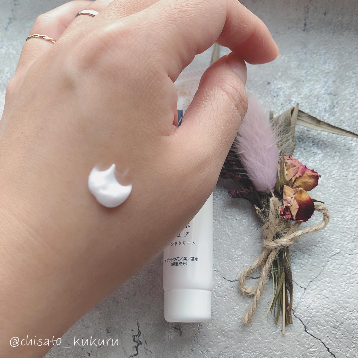 しまのや 月桃ベール 琉球ピュアハンドクリームを使ったkukuruさんのクチコミ画像2