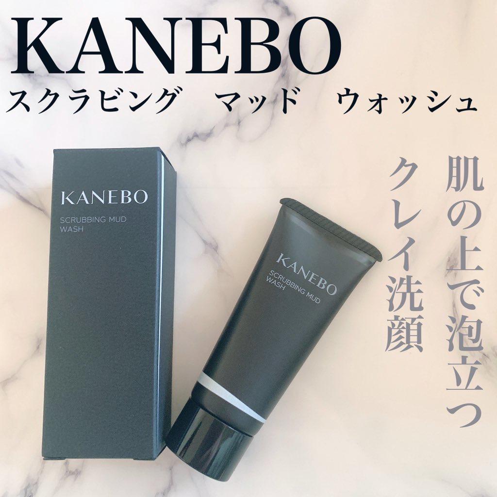 KANEBO(カネボウ) スクラビング マッド ウォッシュを使ったまみやこさんのクチコミ画像1
