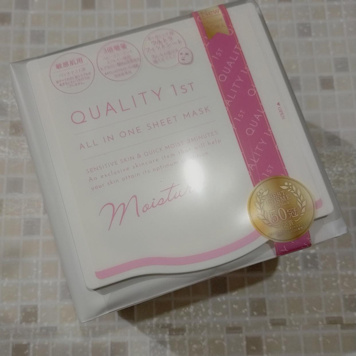 Quality 1st(クオリティファースト) オールインワンシートマスク モイストEXIIを使ったみこさんのクチコミ画像1