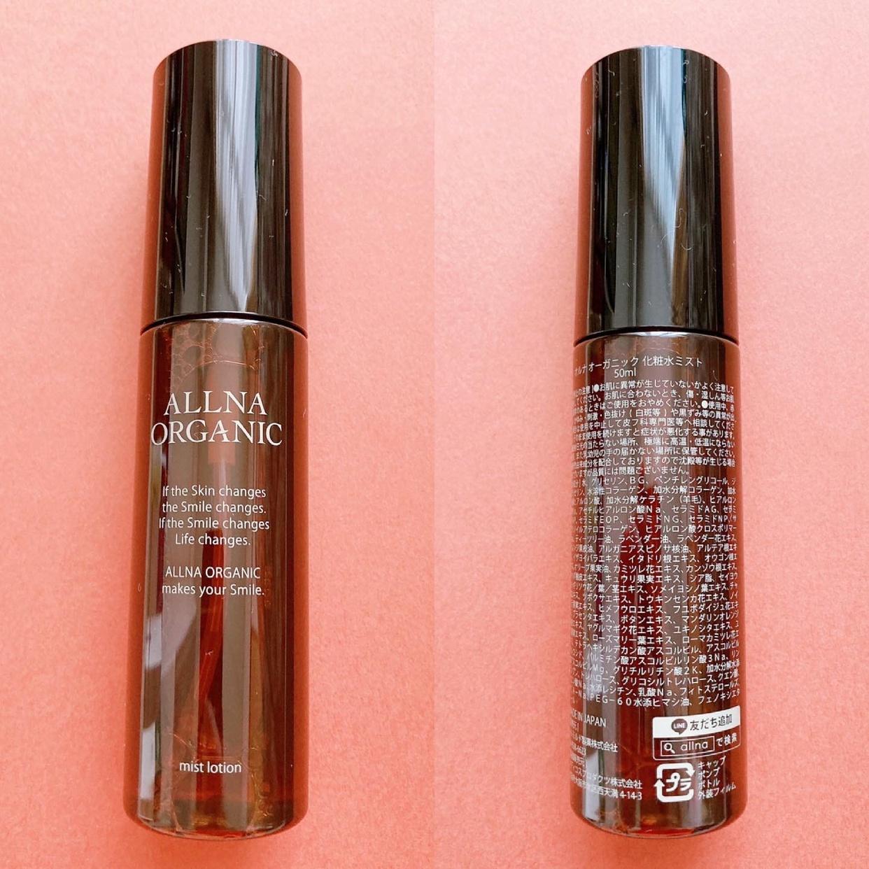 ALLNA ORGANIC(オルナ オーガニック) 化粧水ミストを使ったyunaさんのクチコミ画像2