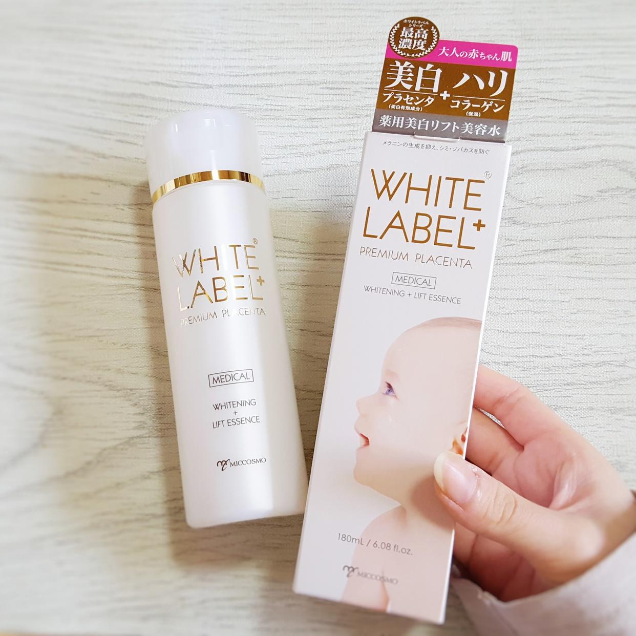 WHITE LABEL+(ホワイトラベルプラス) 薬用プラセンタの美白リフト美容水を使った銀麦さんのクチコミ画像