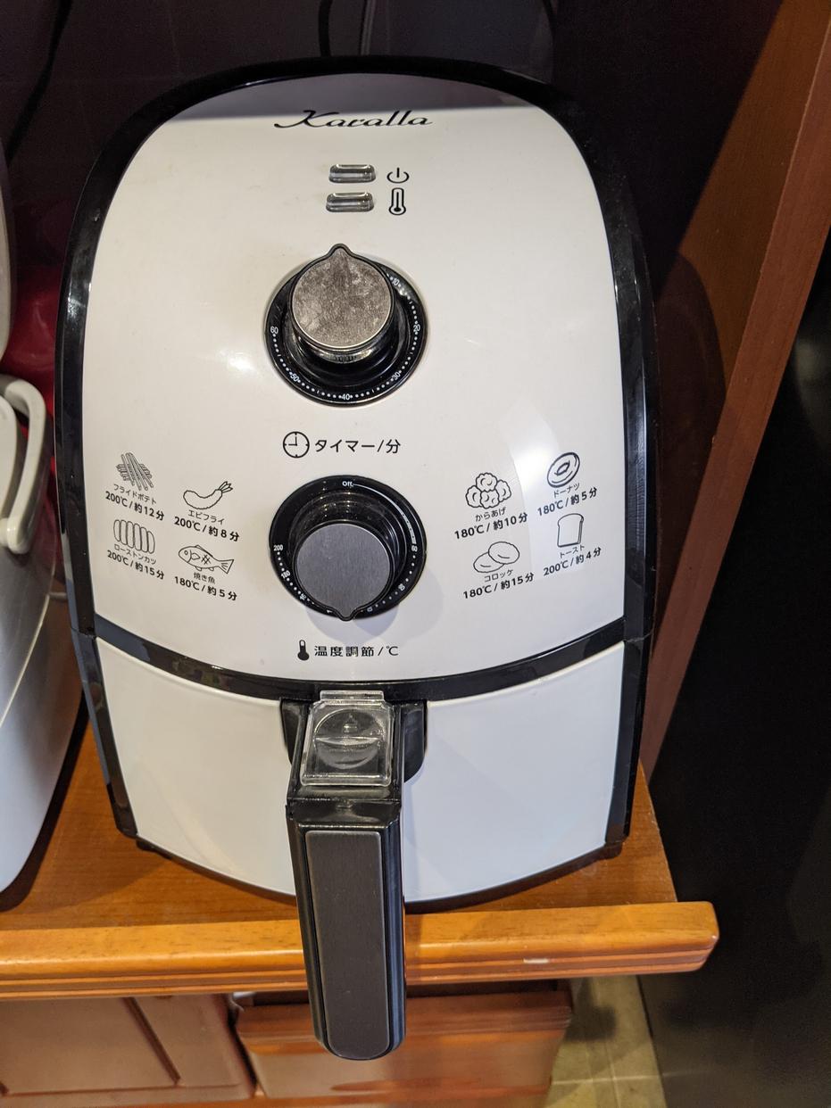 Karalla(カラーラ)熱風揚げ物調理機器 ノンフライヤーを使った蘭さんのクチコミ画像1