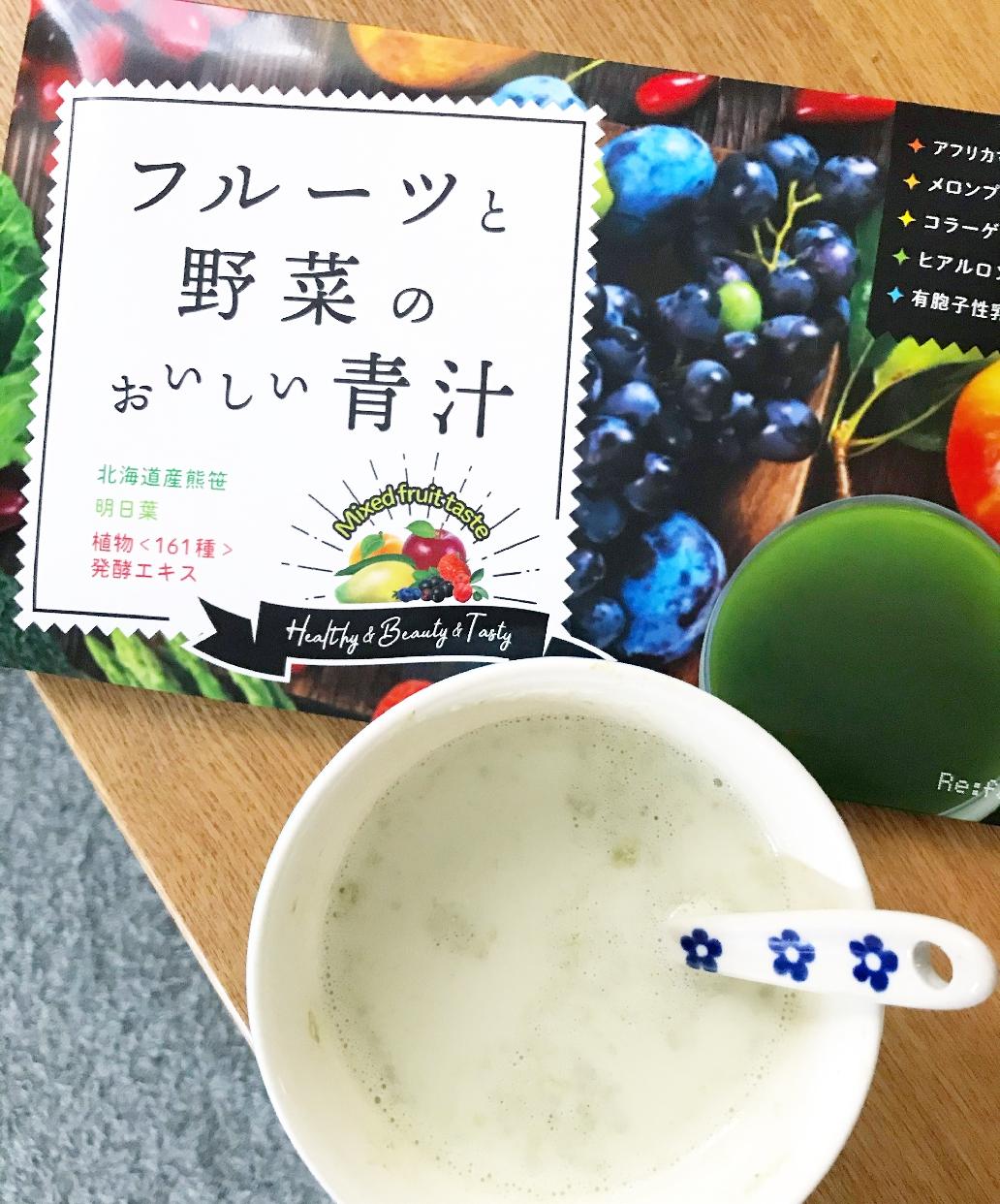 Re:fata(リファータ)フルーツと野菜のおいしい青汁を使った xxxnaaさんの口コミ画像1