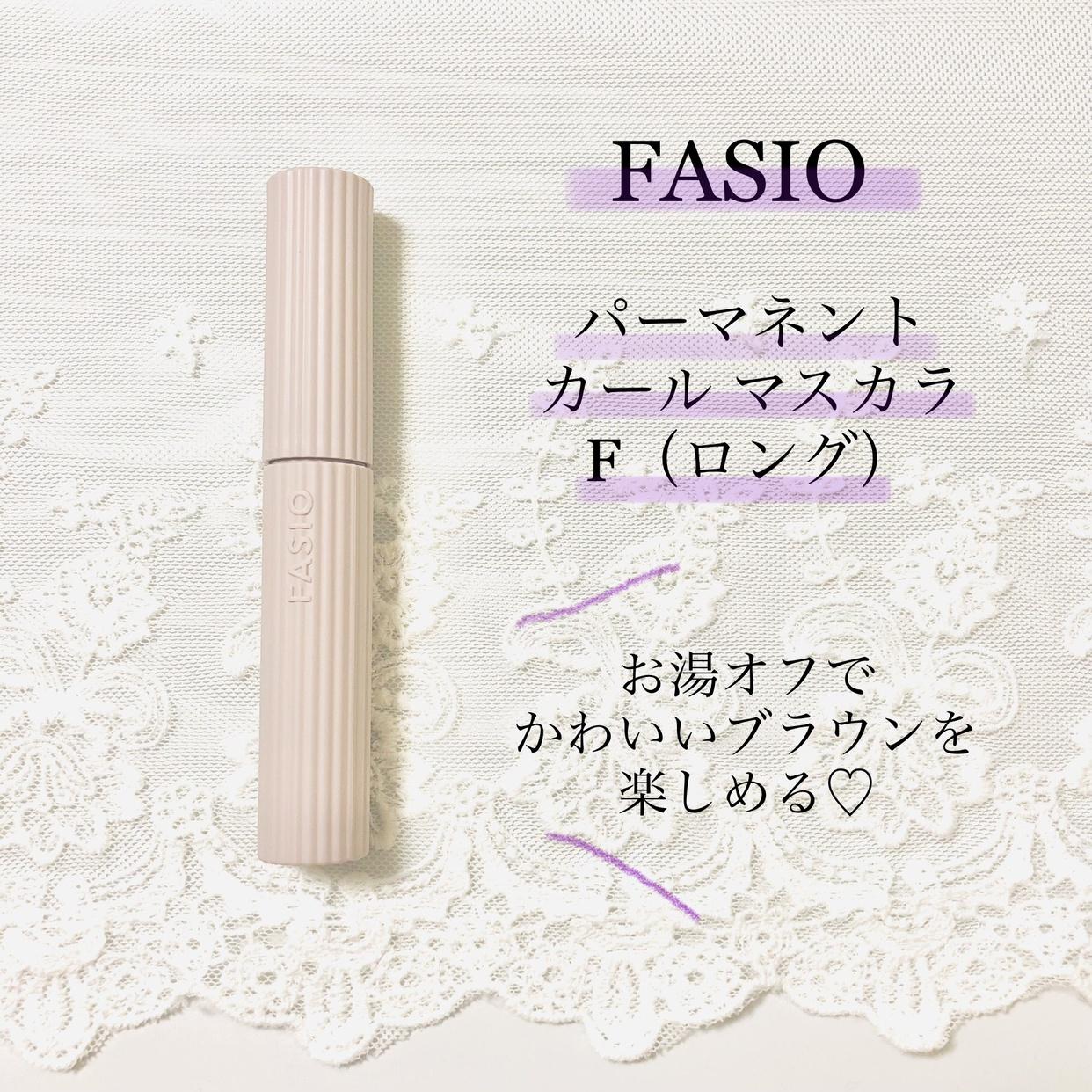FASIO(ファシオ) パーマネント カール マスカラ F(ロング)の良い点・メリットに関するさっくさんの口コミ画像1