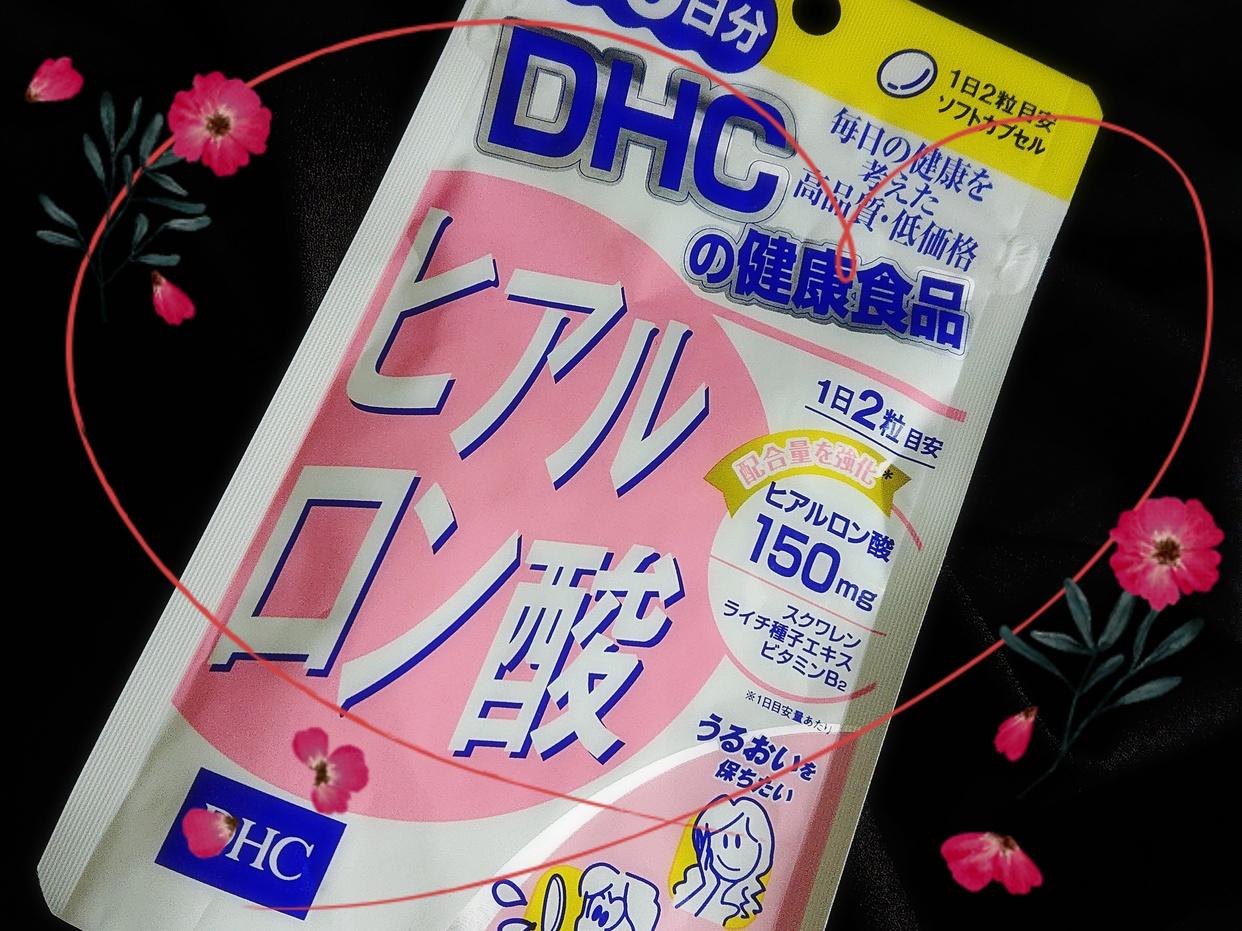 DHC(ディーエイチシー)ヒアルロン酸 30日分を使ったにるさんのクチコミ画像1