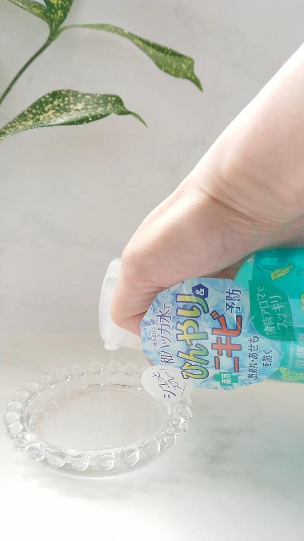 潤素肌 薬用和ハッカ水を使ったbubuさんのクチコミ画像3