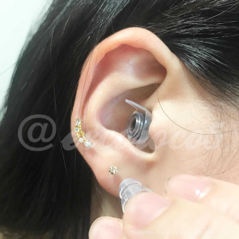 EarZzz(いやーずー) ノイズリダクション耳栓の良い点・メリットに関する@eccoroco5さんの口コミ画像1