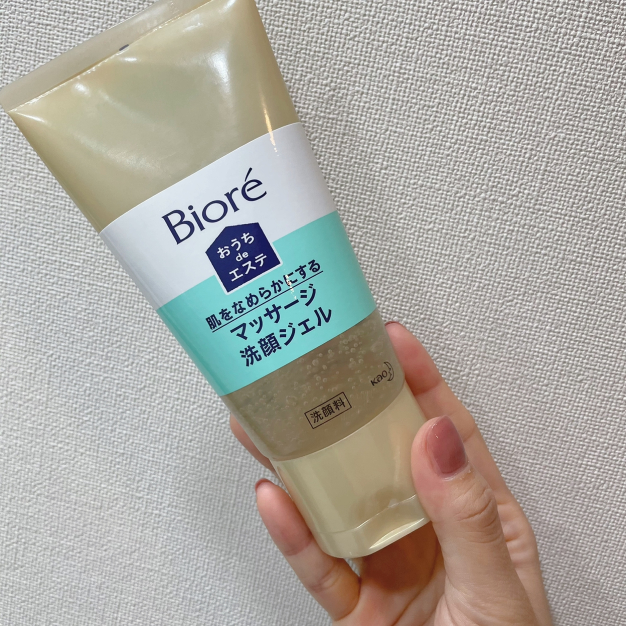 Bioré(ビオレ)洗顔ジェル なめらかを使ったYUUMIさんのクチコミ画像