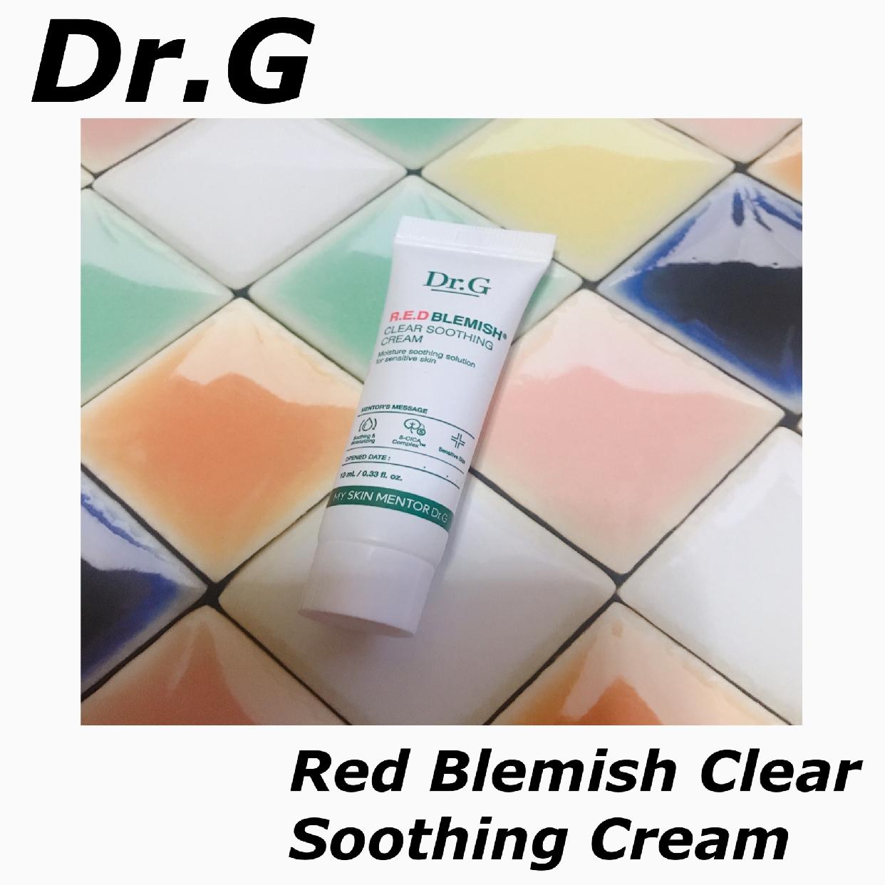 Dr.G(ドクタージー) レッドB・C スージングクリームを使ったMarukoさんのクチコミ画像1