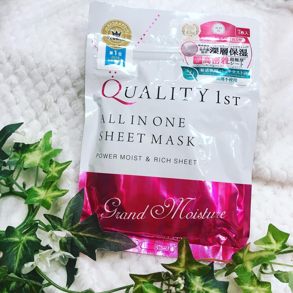 Quality 1st(クオリティファースト) オールインワンシートマスク グランモイストを使ったmisamisa0826さんのクチコミ画像1