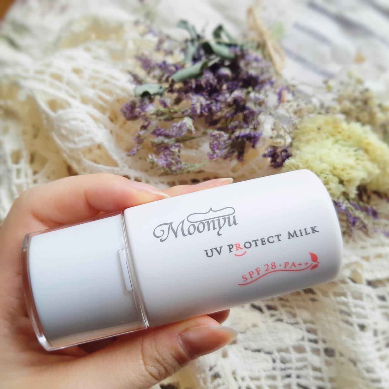 Moonyu(モーニュ) UV プロテクト ミルクを使った銀麦さんのクチコミ画像1
