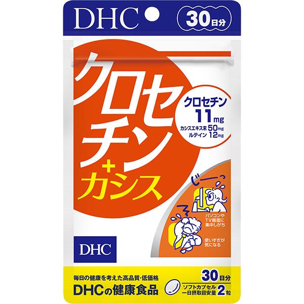 DHC(ディーエイチシー) クロセチン+カシスの良い点・メリットに関するモンタさんの口コミ画像1