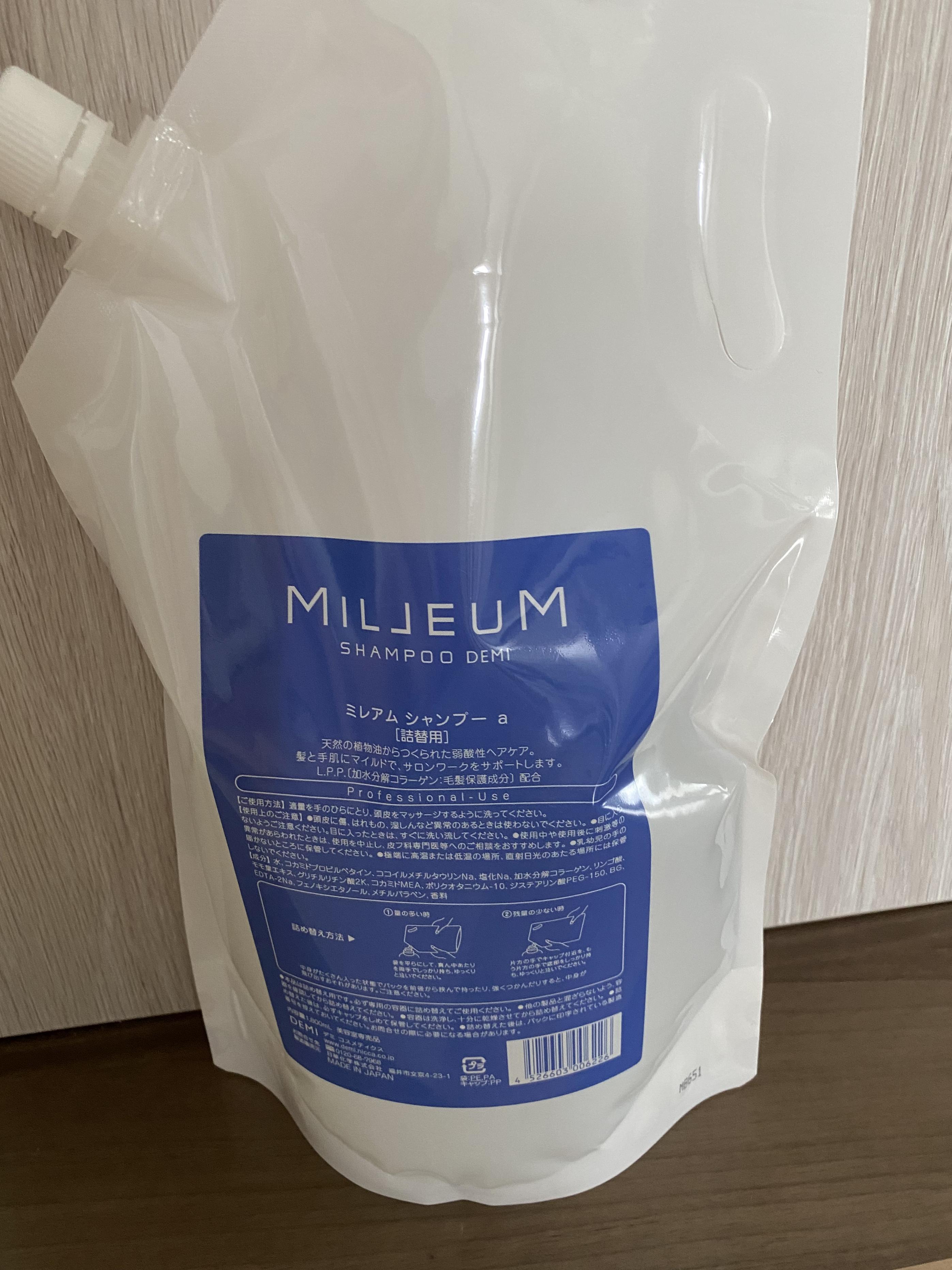 MILLEUM(ミレアム) ヘアケア シャンプーの良い点・メリットに関するmomoさんの口コミ画像1