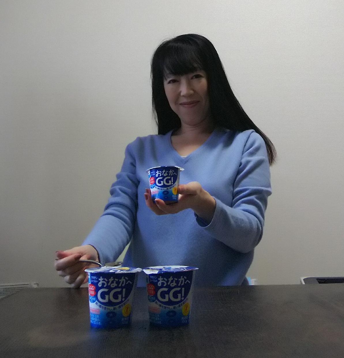 タカナシ乳業 ヨーグルトおなかへGG!を使った東 洋美さんのクチコミ画像