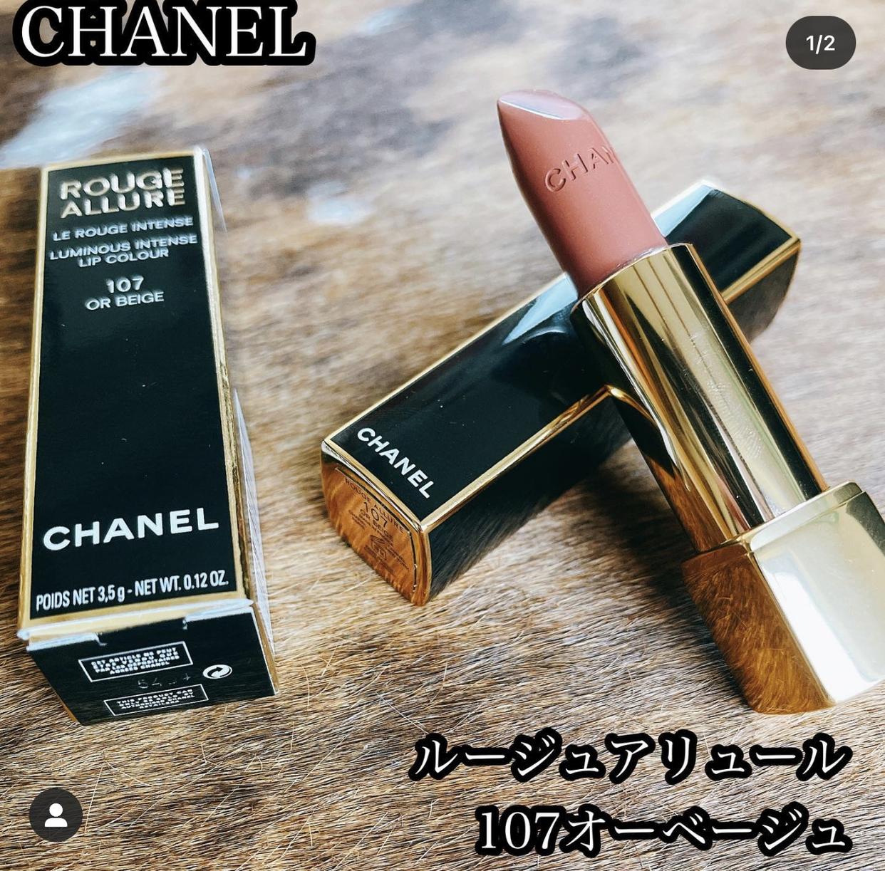 CHANEL(シャネル)ルージュ アリュールを使ったchamaru222さんのクチコミ画像1